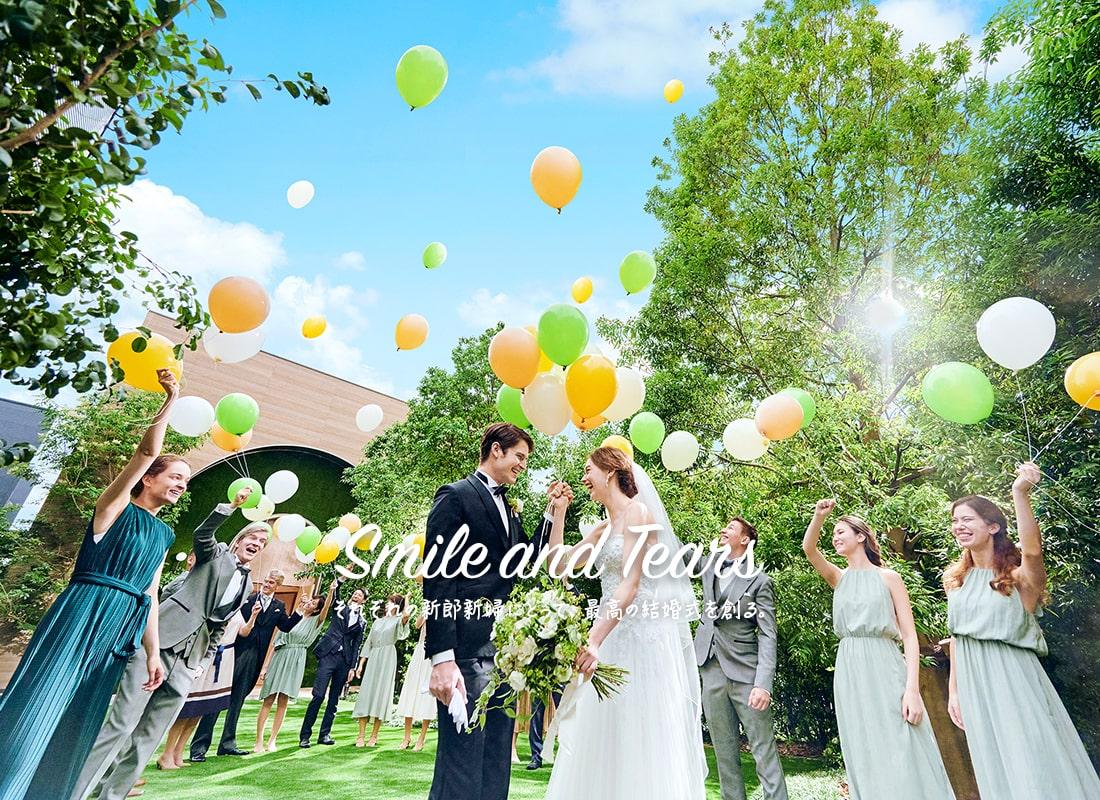倒産 結婚 式場