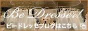 B's Blog ������ߥ�� �С���1���Υ����åե֥?