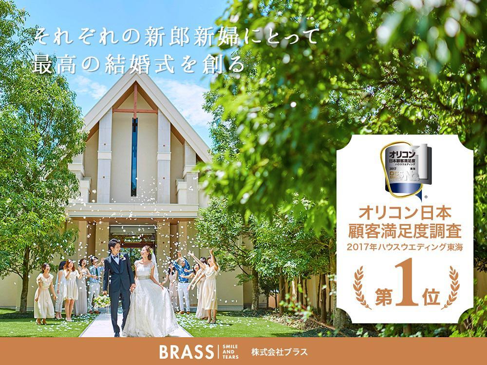 170828_オリコン日本顧客満足度調査.jpg