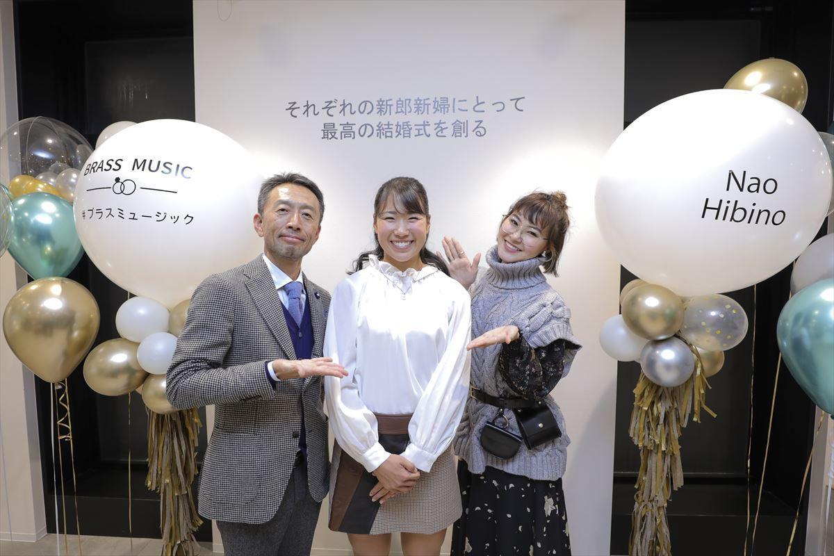 https://www.brass.ne.jp/corporate/news/9dfefb8006478f50229a0634829d8554ac938695.jpg